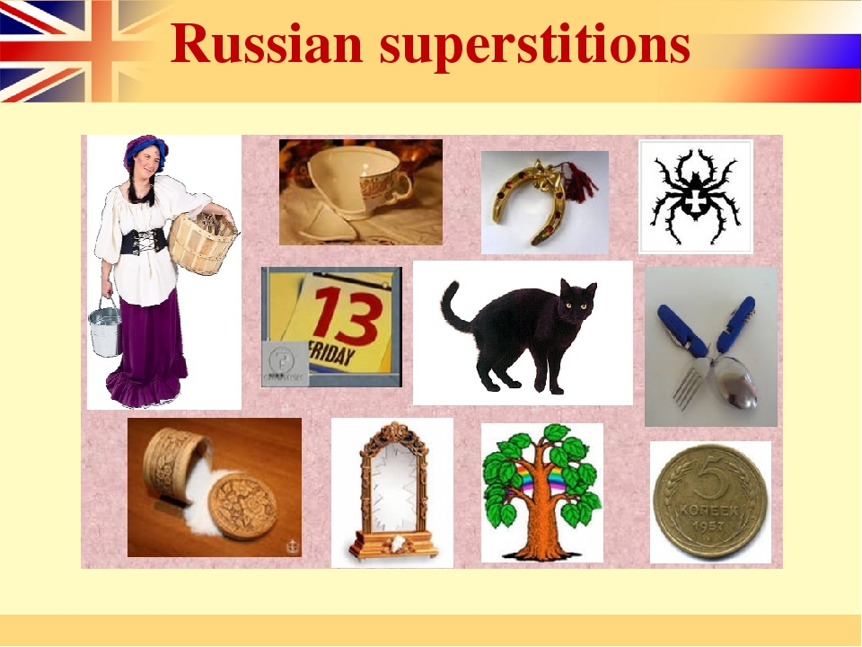 superstitions speech These nine superstitions are so ingrained in our culture that everyone, from lay people to scientists, succumb to them here is a look back at their origins.