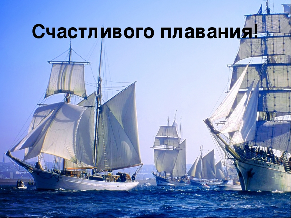 Фото прикол моряка так называется