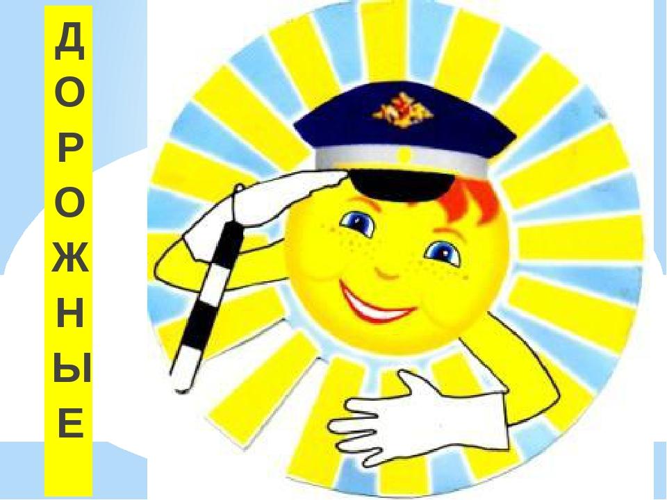 часть эмблема юидовцев картинки где