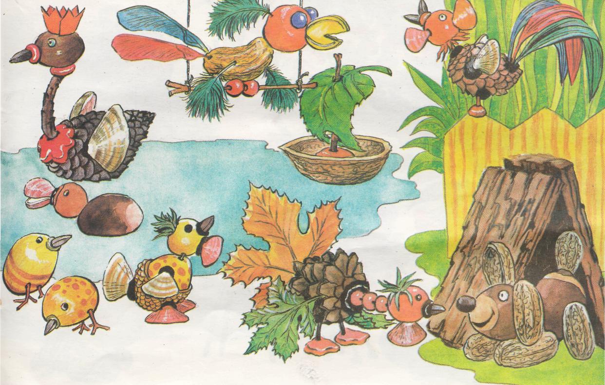 Жизни, поделки из природного материала картинки для детей