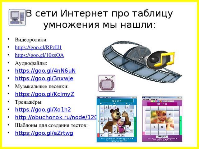 hello_html_m13199238.jpg