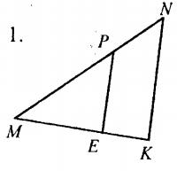 Контрольная работа по геометрии на тему подобие треугольников 2666