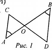 Подобие треугольников контрольная работа 5072
