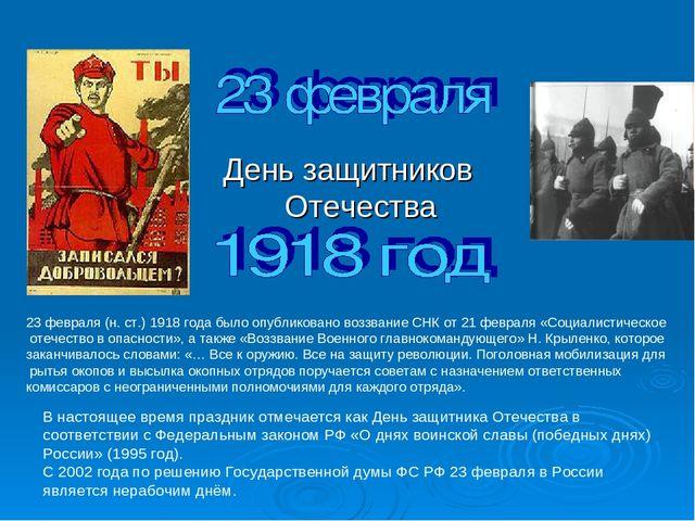 ❶В ознаменование дня защитника С 23 февраля поздравления прикольные List of Umalatova awards   Revolvy 