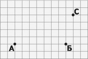 Контрольная работа по математике класс УМК Перспектива hello html m5f6fba18 jpg