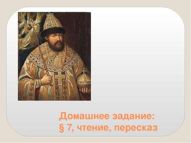 Поздравления в день рождение для михаила архитектура москвы