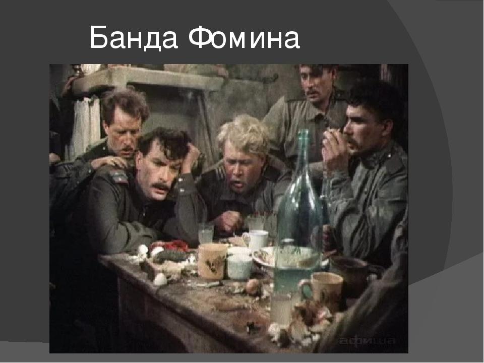 Песня донских казаков - ляти, пташка, канарейка.