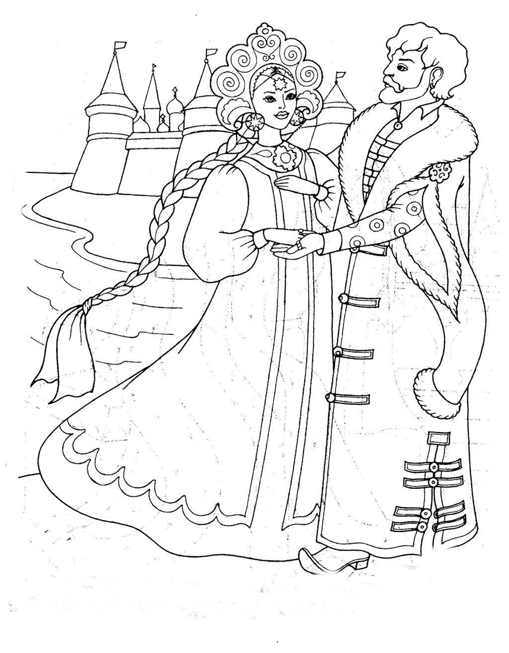картинки раскраски к произведению а с пушкина сказка о