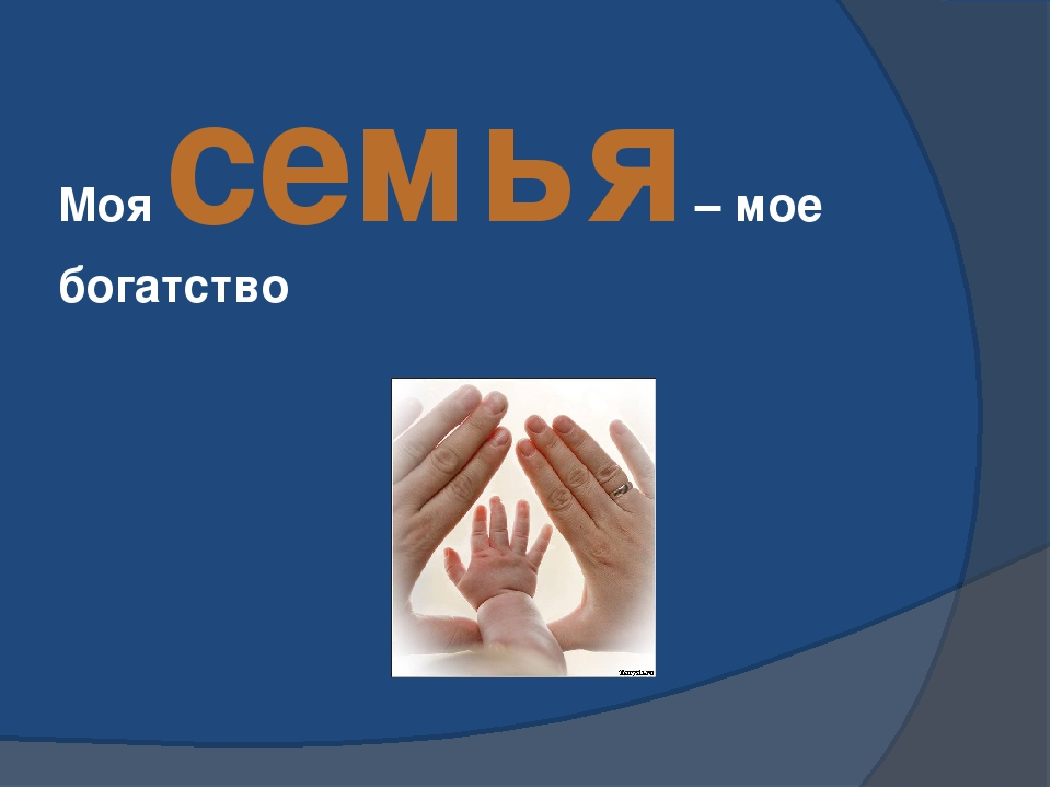 Крыма открытки, картинки гиф моя семья мое богатство