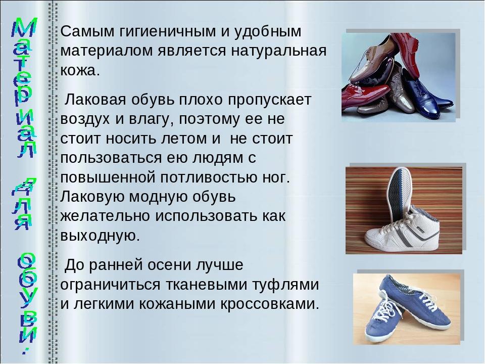 Мне нравится Статусы ВКонтакте