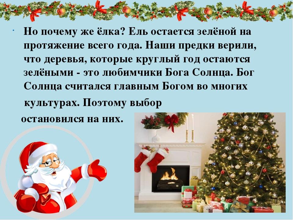 Факты о новом годе в картинках