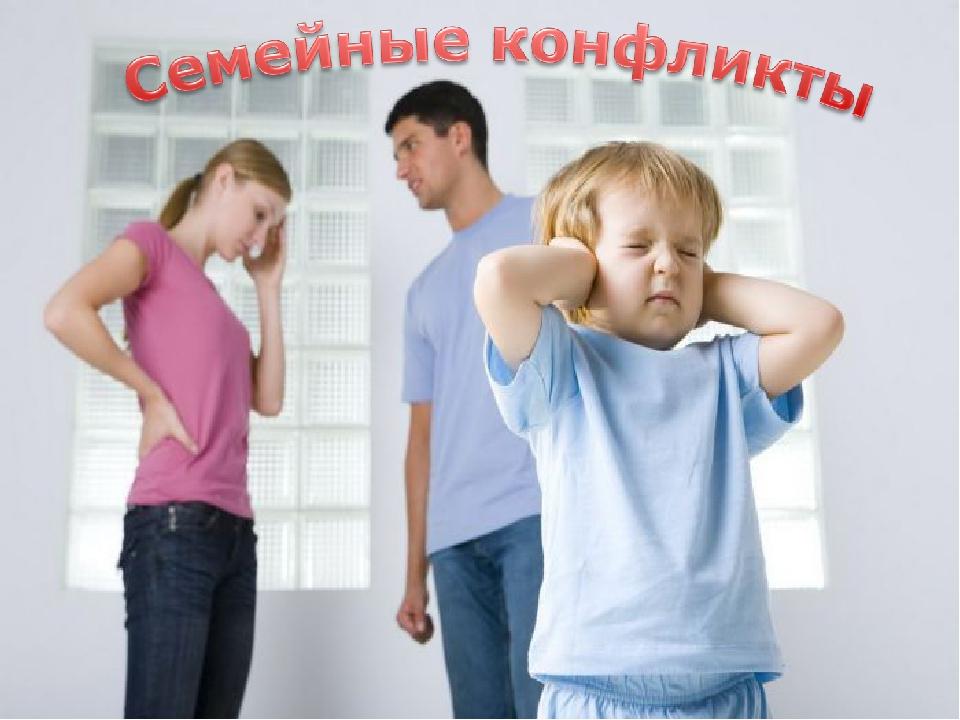 предверии психология кого любить мужа или родителей Квадруме