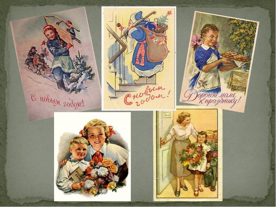 нем история почтовых открыток презентация крупнейшем