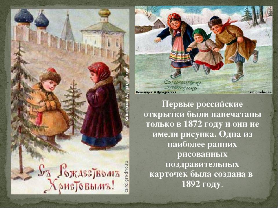 Ручной, почтовые открытки 2000 года