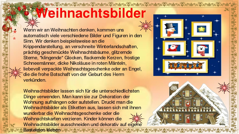Ausgefallene Weihnachtsbilder.презентация по немецкому языку рождество в германии