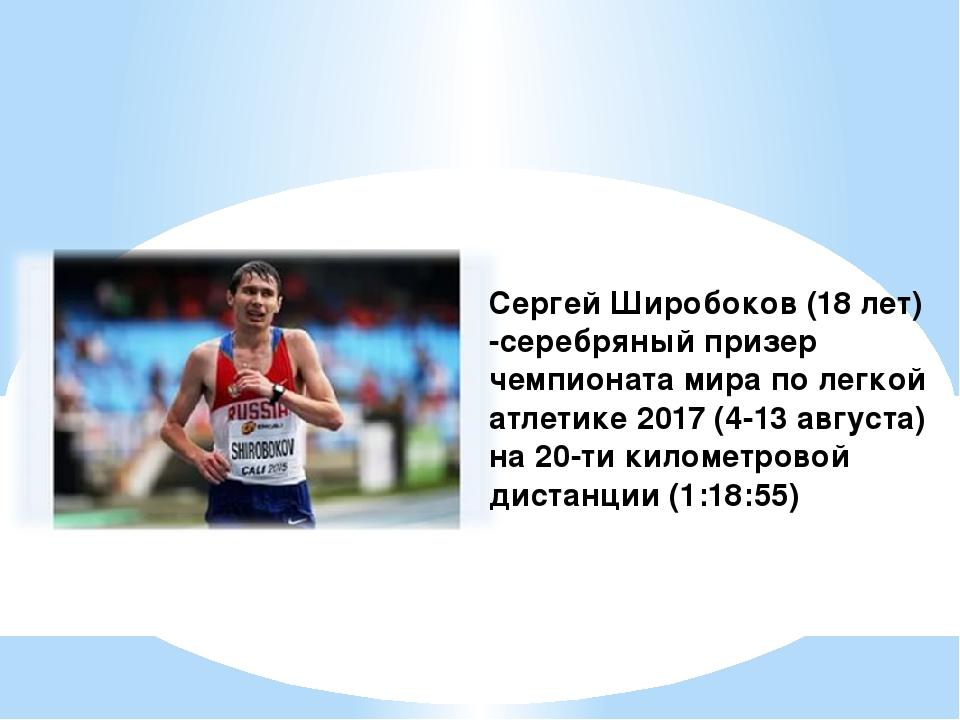 Российские спортсмены имена на английском, порно изменяющих жен фото