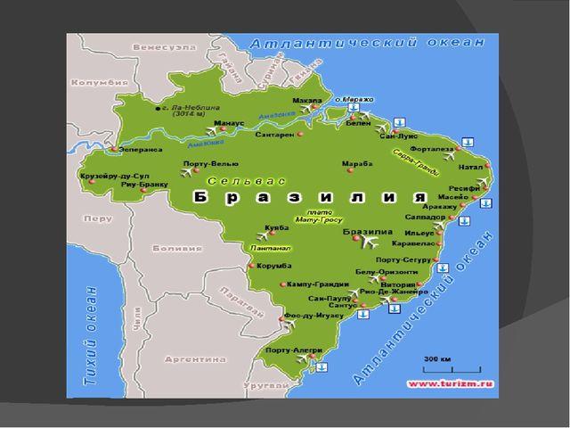 реферат по географии на тему аргентина
