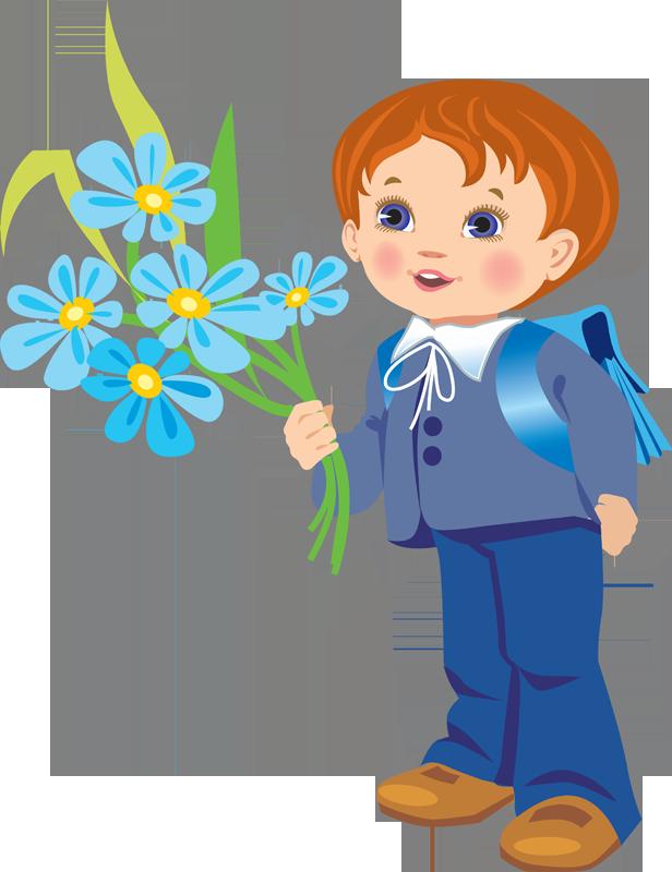 Картинка ребенок с цветами на прозрачном фоне, картинка