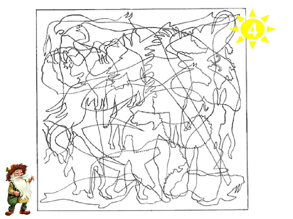 Зашифрованная картинка коровы