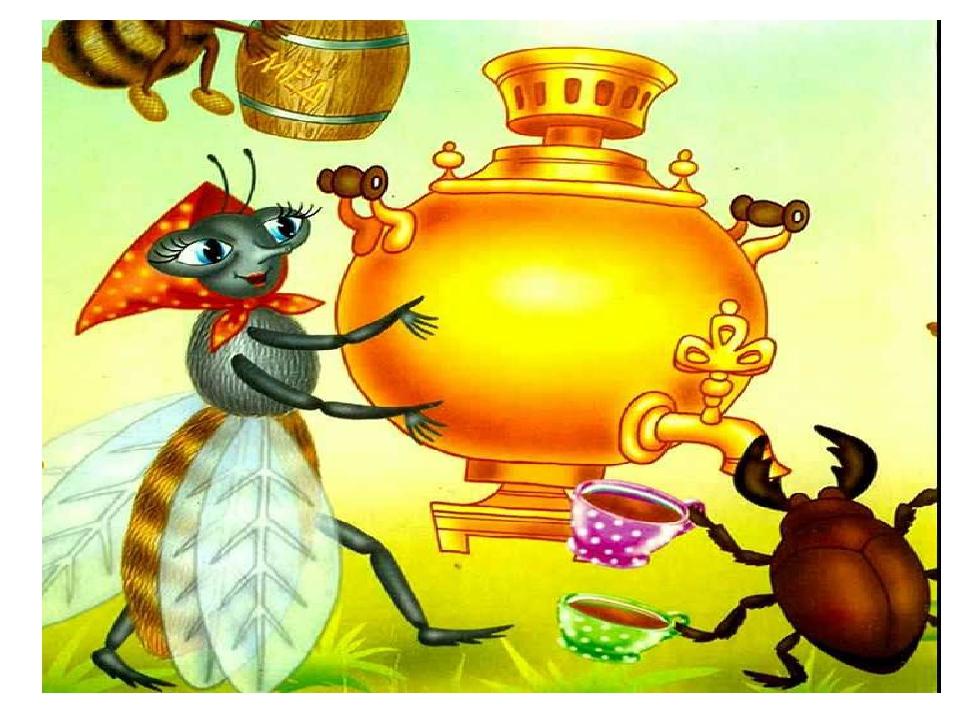 картинка денежки из сказки муха цокотуха это