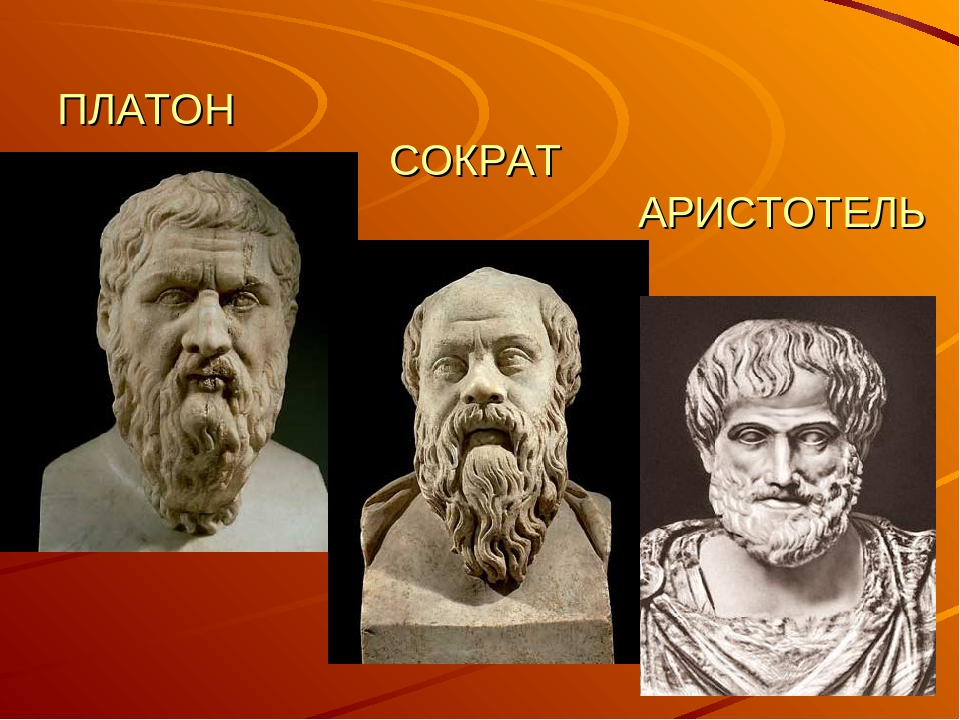 platos socrates and sophocles antigone similarities Both sophocles's antigone (famous greek tragedy story) and plato's the republic plainly represent and illustrate the conceptions of justice when addressing.
