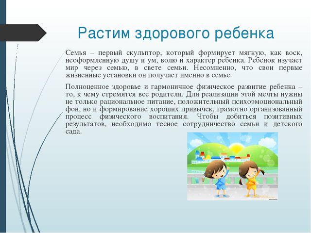 презентация проекта обучение детей ходьбе на лыжах в доу
