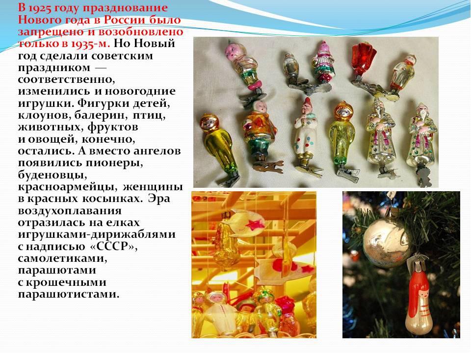 Детям о истории празднования нового года в россии