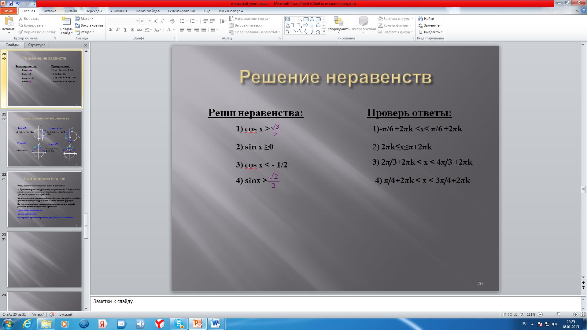 hello_html_5387cd10.png