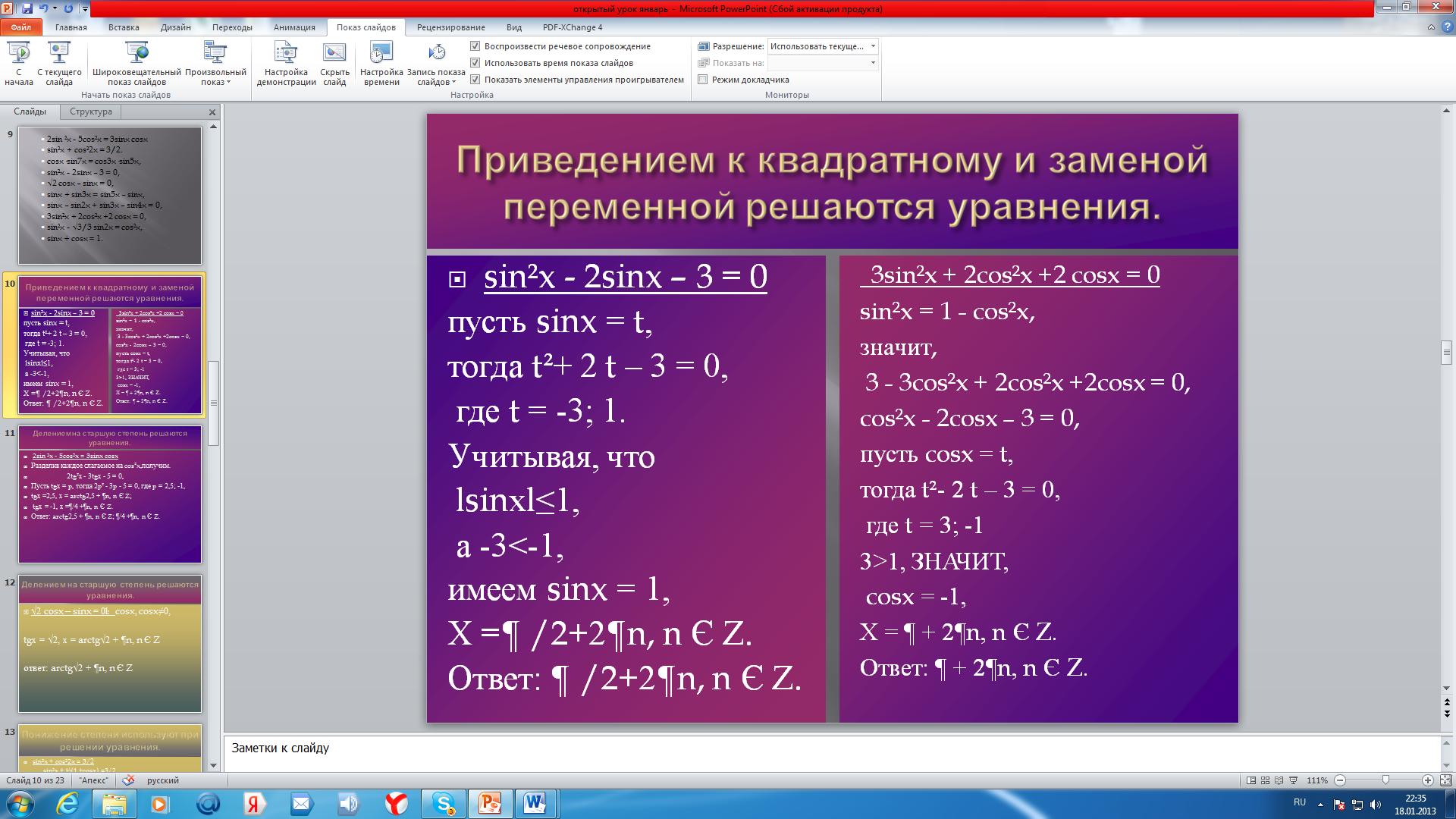 hello_html_m301c8de6.png