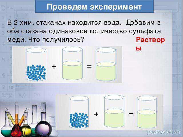 Решение задач по теме растворы 9 класс комбинаторика задачи на бином ньютона с решениями