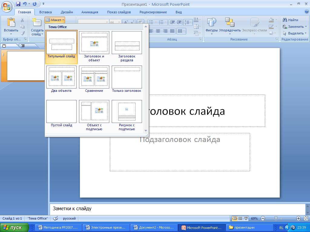 В какой программе делать картинки с текстом, днем
