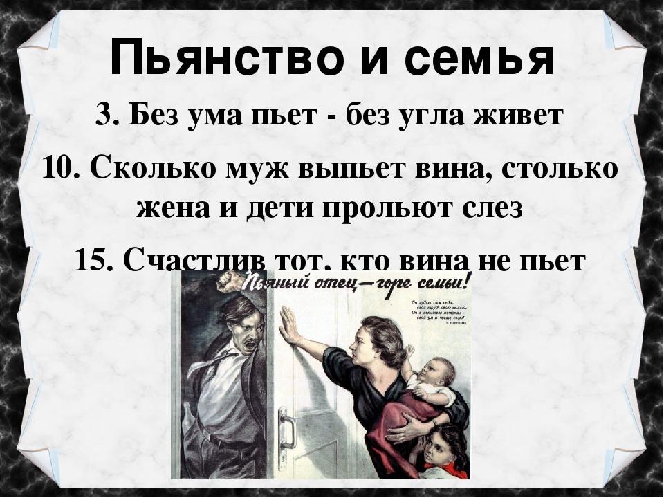 Картинки про мужа с надписями о пьянстве, открытки