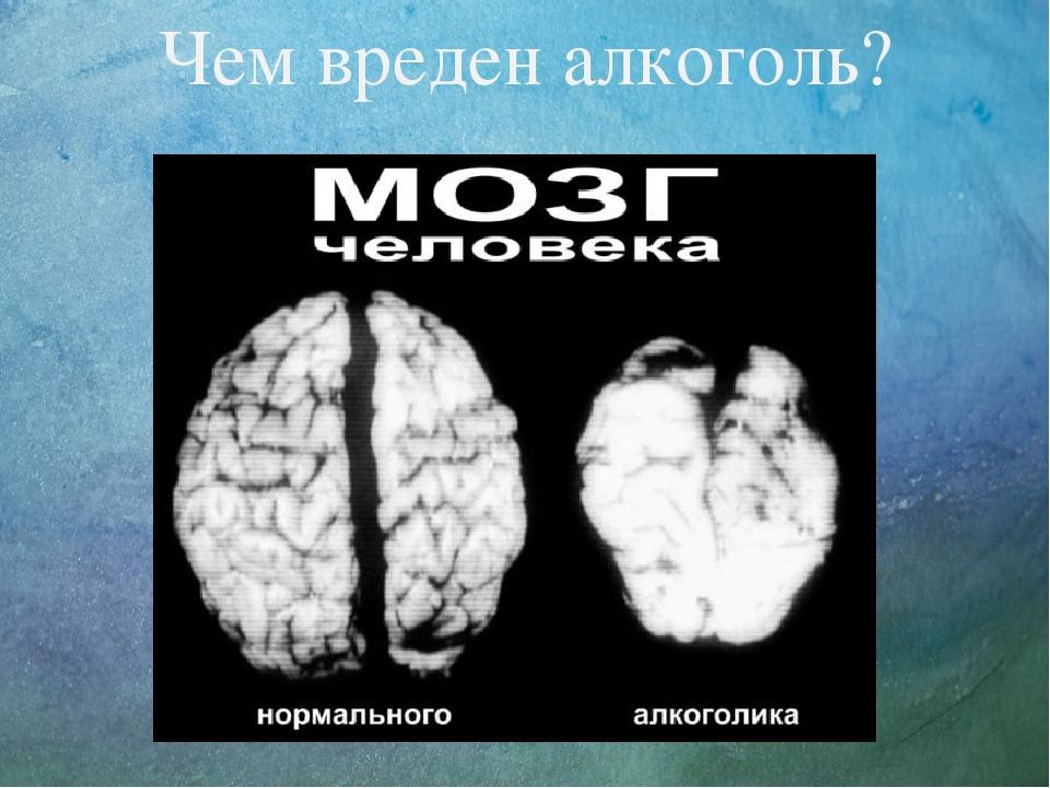 ознакомиться с ними вы сможете тутинструментальная диагностика симптомы и синдромыроссийский ученый