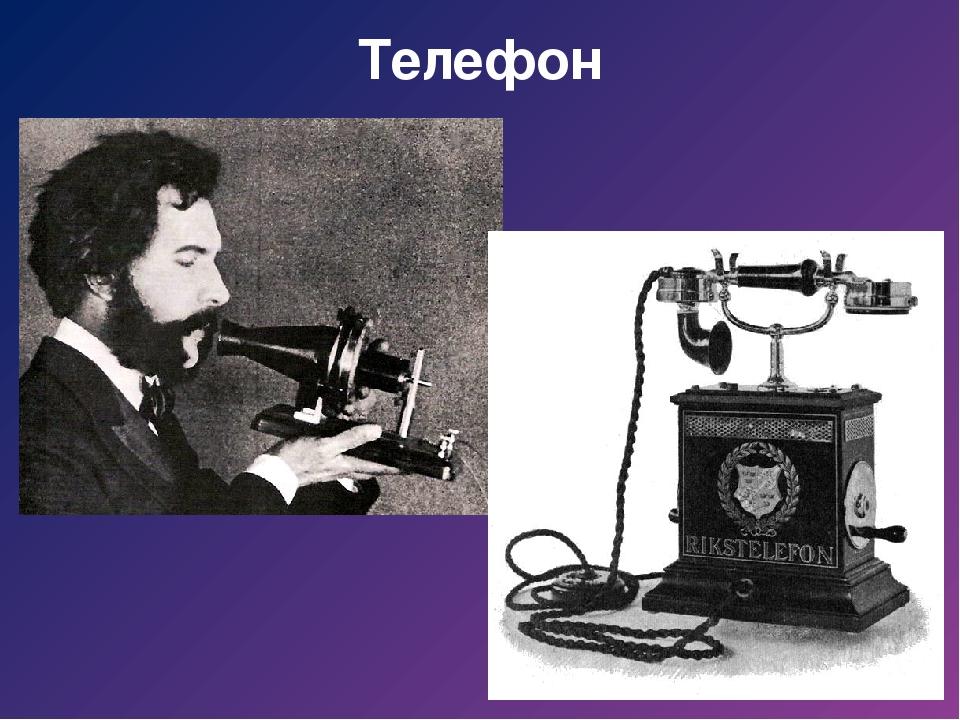 сказочный российские изобретения в картинках значительных