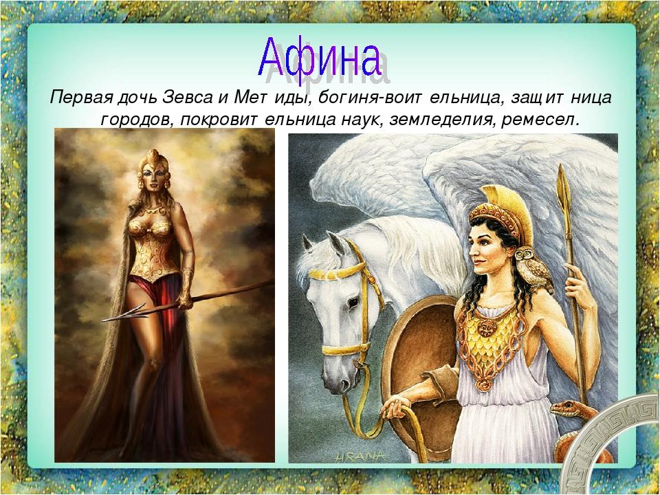 картинки какие есть боги так частные