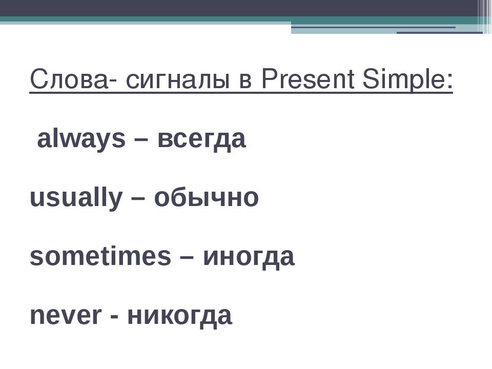 Упражнения с ответами на все английские времена
