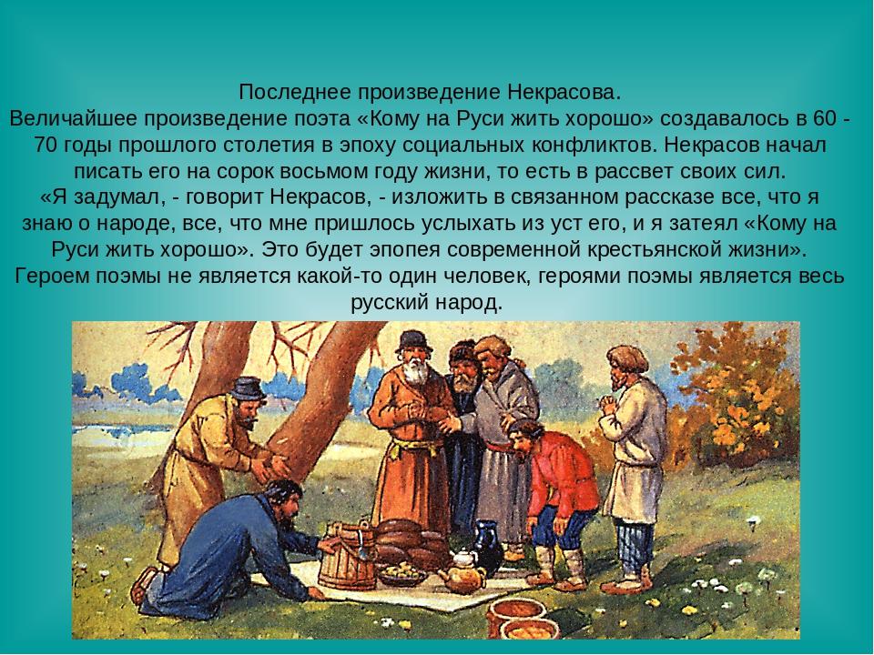 передачу собственность тема греха в кому на руси жить хорошо карты колоды Таро