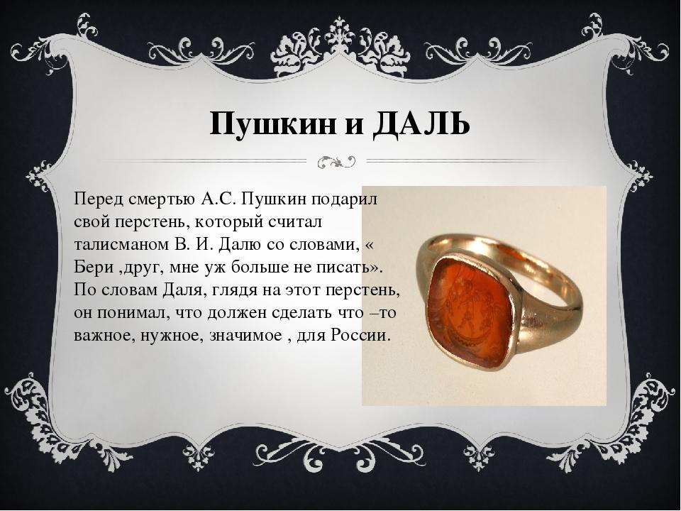 каталоге кольцо пушкина с сердоликом фото вместо того, чтобы