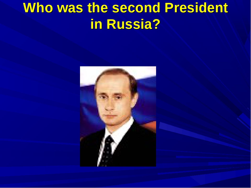 Who was the second President in Russia?