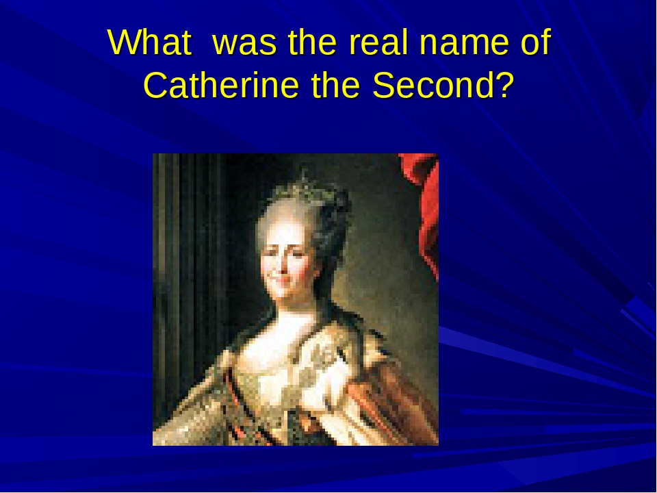 What was the real name of Catherine the Second?