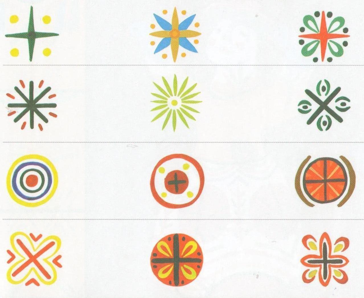 Солярных знаков в народном искусстве картинки