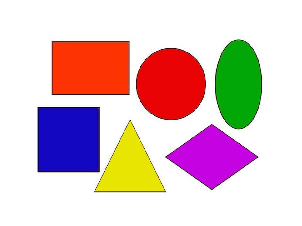 картинка геометрических фигур разного размера радивоевич