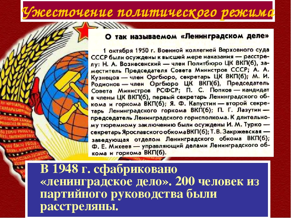 https://ds04.infourok.ru/uploads/ex/040c/000372f3-671e92b9/img13.jpg