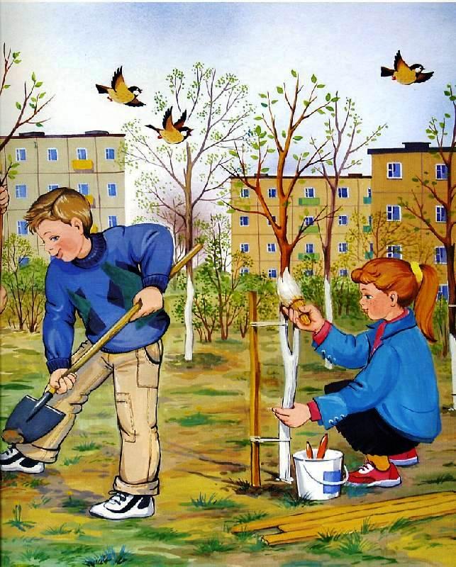Поздняя весна картинка для детей