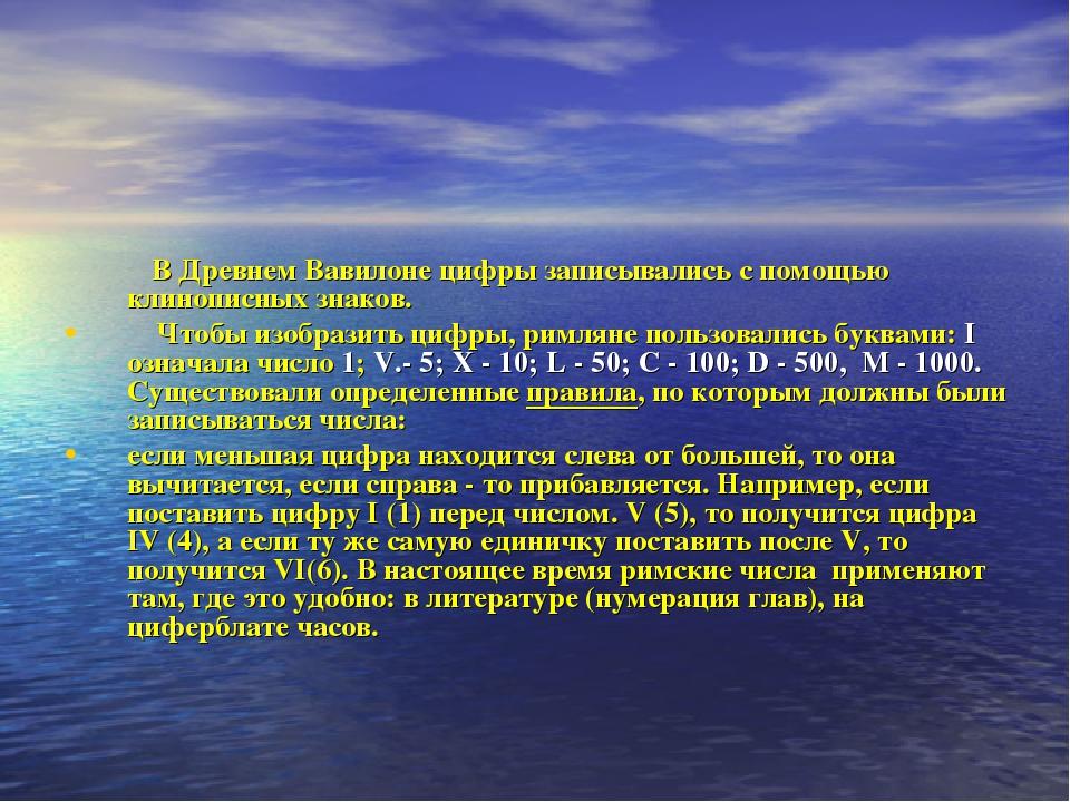 Скачать Реферат На Тему Образование Древнерусского