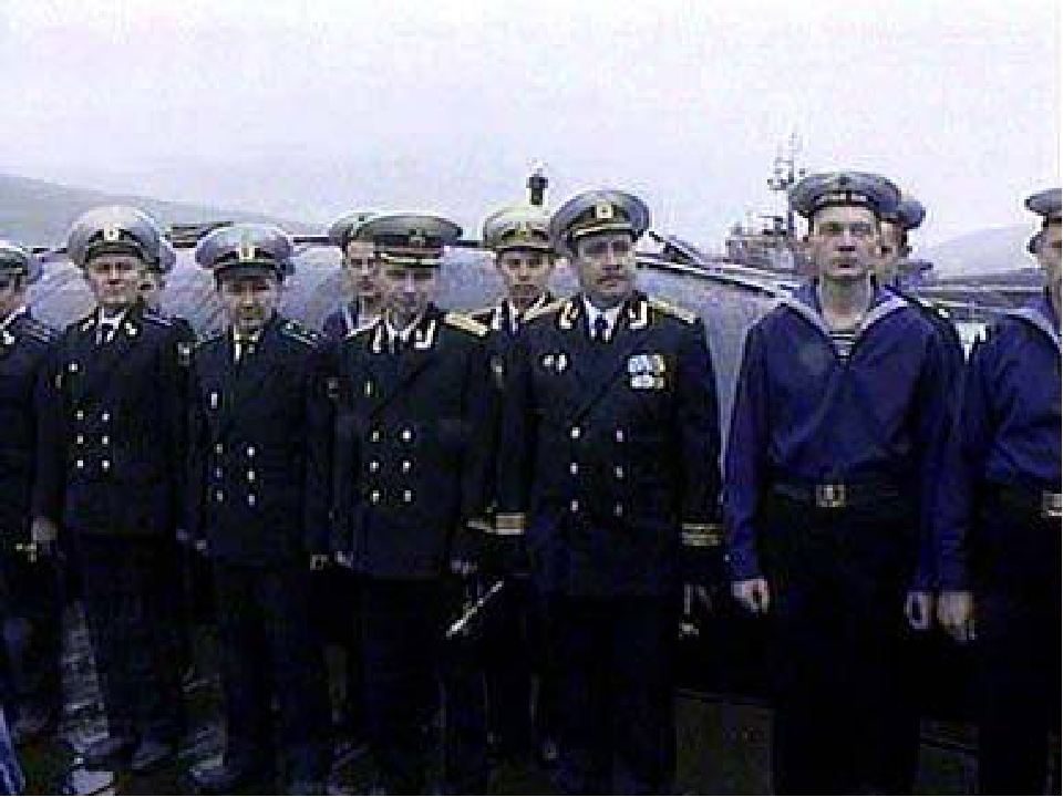 более экипаж подводной лодки курск фото ходе общения журналистами