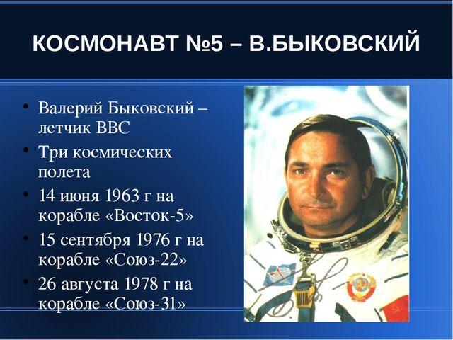 https://ds04.infourok.ru/uploads/ex/0412/000bfe79-db863392/640/img11.jpg
