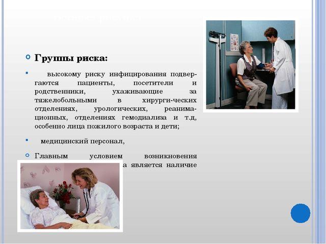 Роль медсестры в профилактике распространения педикулёза