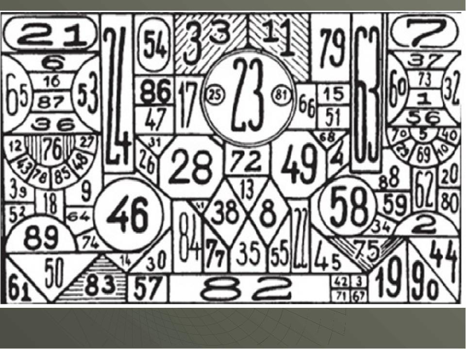 кто-то любит игры искать цифры в картинках для дарашколь имеет разные