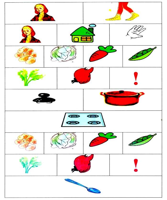 Картинки петрушка для детей цветные